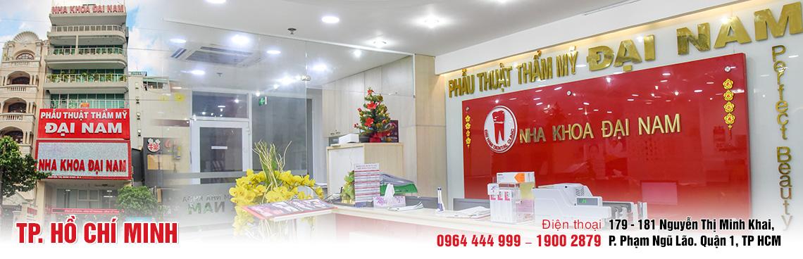 Chi nhánh TP.Hồ Chí Minh