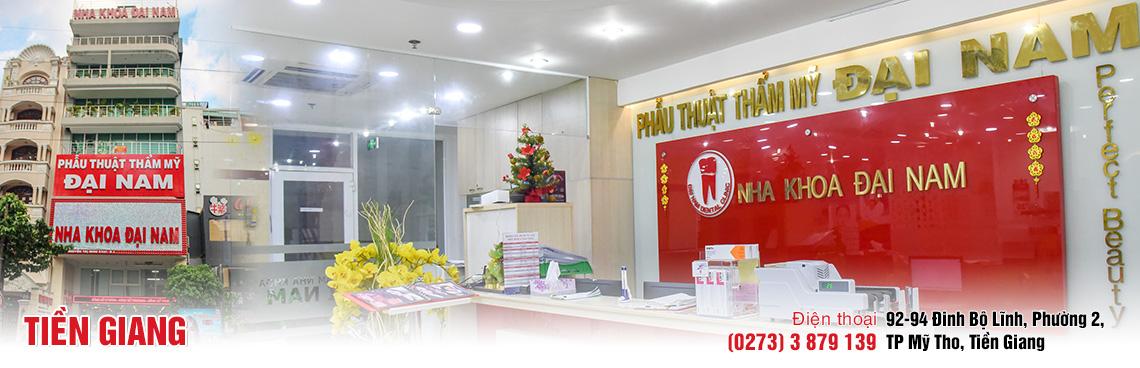 Chi nhánh Tiền Giang