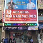 Nha khoa Đại Nam Sài Gòn tại Thành phố Quy Nhơn
