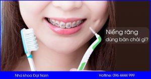 khi niềng răng nên chọn loại bàn chải nào tốt nhất